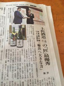 news_20160521