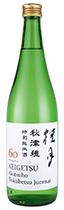 秋津穂 特別純米酒60